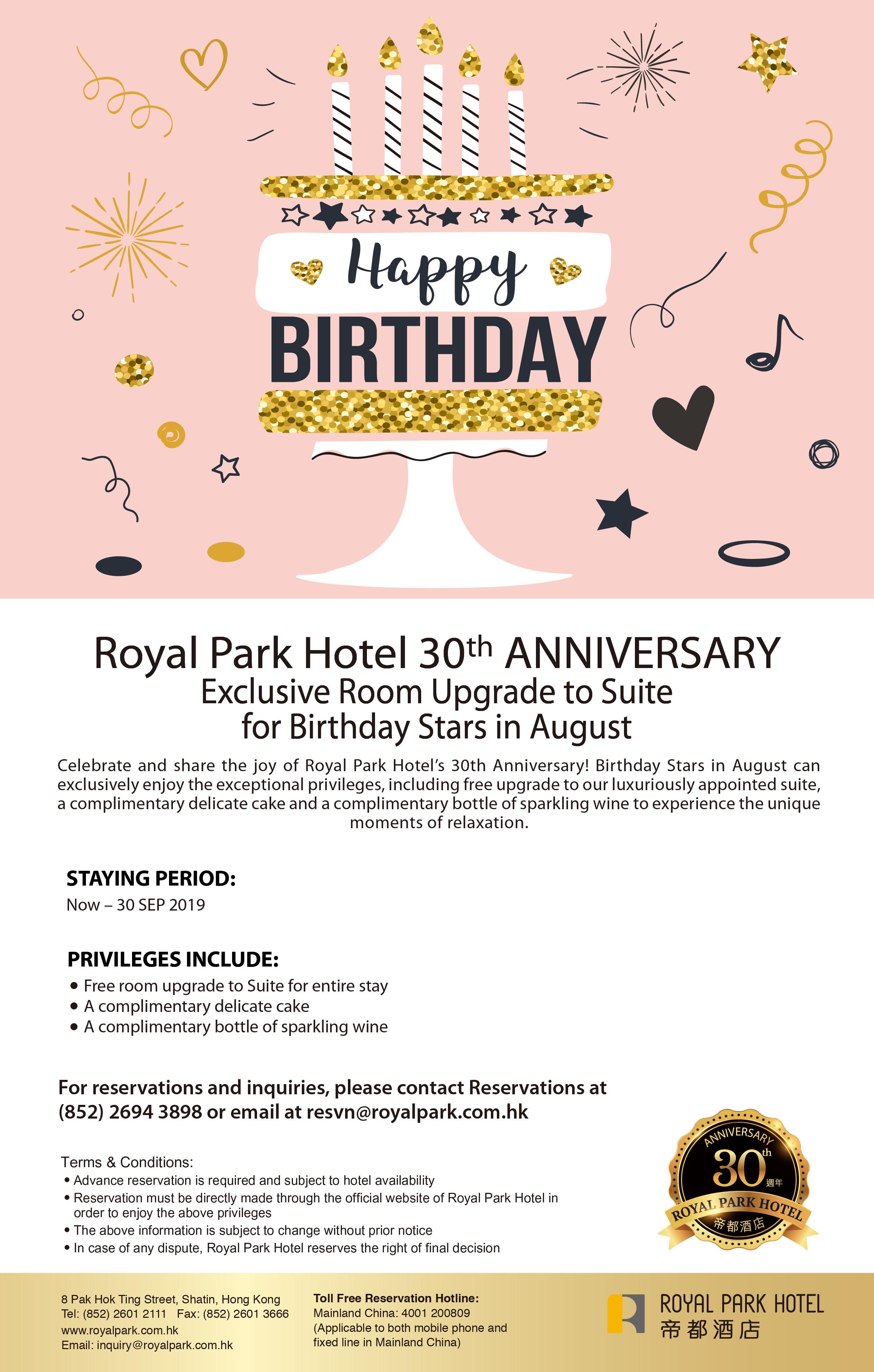 Royal Park Official Website - Royal Park Hong Kong Hotel
